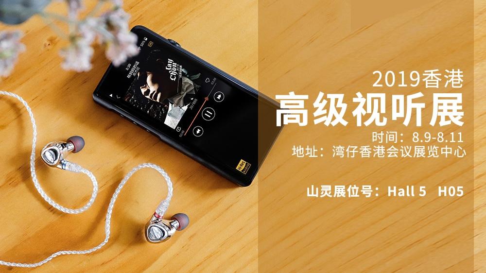 香港展会 (2).jpg